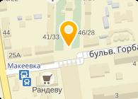 Донецкая ГНС сжиженного газа Донецкоблгаз, ПАО