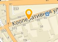 Трест Укргазкоммунстрой, ООО