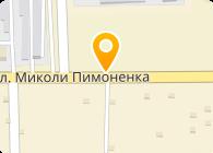 Дымоходы Львов, ЧП