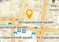 Схид-Теплоремонт (Восток-Теплоремонт), ООО