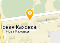 Новокаховский монтажно-заготовительный завод, ОАО