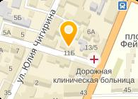 Аква Сервис, ООО