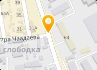 УкртехЭлектрик, ООО