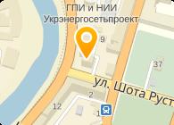 Компания Комплекс-Проект, ООО