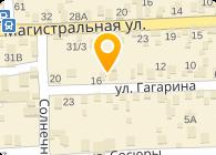 Еир Комфорт Одесса (AIR Comfort Odessa), ООО