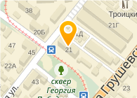 Энергополис, ООО