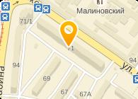 Теплокомфорт, ООО