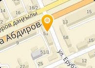 ФантАЗИЯ-Караганда, ТОО