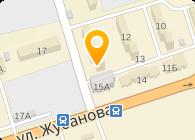 АЗТИ Алматинский Завод Трубной Изоляции, ТОО