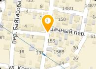 Электростандарт-прибор-Казахстан, ТОО