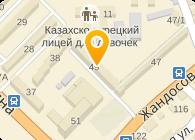 Казгидробурпроект, ТОО