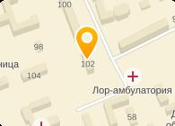 Атырауская областная Дезинфекция, ТОО