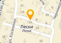 Ремонт бытовой техники у Ирины, ЧП