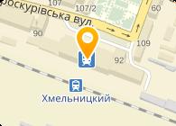Авторизированный сервисный центр, ООО