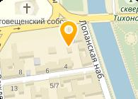 Производственно-технический центр Прибор (Харковстандартметрология), ГП