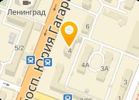 Маркет-газ (Market-gaz), ООО