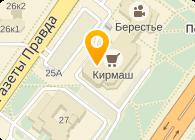 Сферрум, ООО