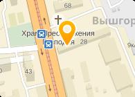 Промавтоматика-Киев, ООО