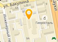 Государственное предприятие, Украинский научно-технический центр металлургической промышленности, Энергосталь