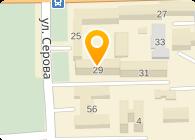 Донецкий институт научно-исследовательских, проектных работ и инженерных услуг в огнеупорной промышленности (ДОННИГРИ), ГП