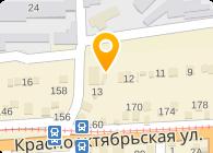 Теплоэнергетик, ООО