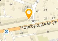 МНС Групп Биогаз, ООО