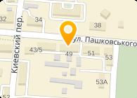 Радиологический центр Стакс, ООО
