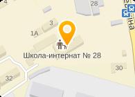 Дайв Сервис, ООО