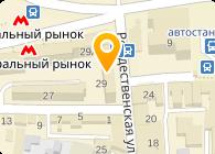 Институт Гипрозаводтранс, ОАО