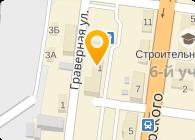 СП Укрэнергочермет, ЗАО