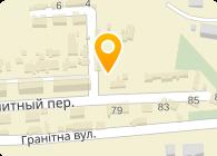 Пронекс Шепетовский гранкарьер, ЧАО