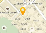 Нова Эко, ООО