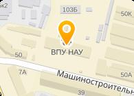 Ресурс-Экспо НПКФ, ООО