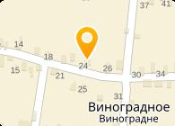 Сервис-люкс, ООО