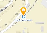 Добропольская центральная обогатительная фабрика, ПАО