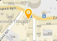 U.B.Seismic Ukraine, ООО