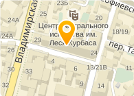 Везерфорд Украина, ООО (Weatherford)