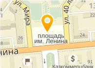 KazPromKompani (КазПромКомпани), ТОО