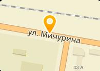 Центрэнергомонтаж, ТОО