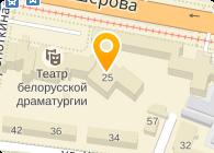 СпецБурСтрой, ООО