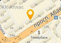 Геодезические центр изыскания Жер, ТОО