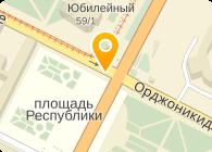 КЭМП-ВОСТОК, ТОО