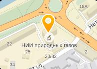 Украинский НИИ природных газов, ГП