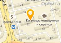 КАЗТРАНСГАЗ АЙМАҚ, газовая компания, АО