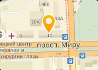 Эко Импульс, ООО