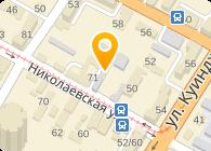 Дельта-Азов, ООО
