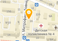 Бостон-Киев, ООО