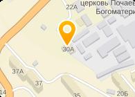 Инфоком, ООО