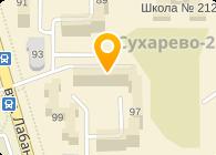 Ксеникс, ООО