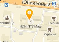 Харьков Авто, ООО